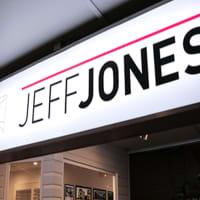 Jeff Jones Real Estate
