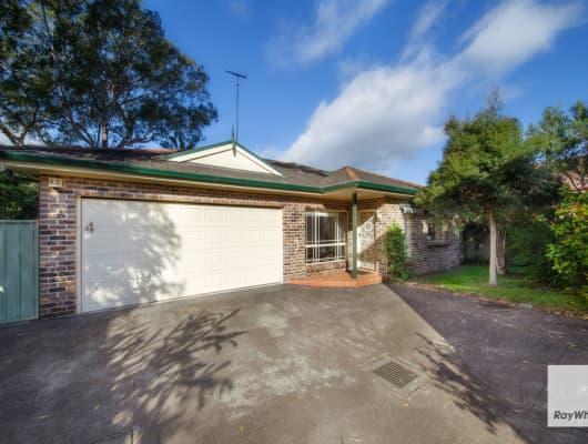 4/10 Nullaburra Road, Caringbah, NSW, 2229