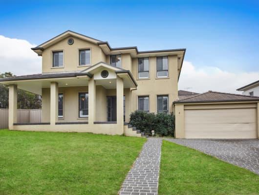 2 Beaumaris Drive, Menai, NSW, 2234