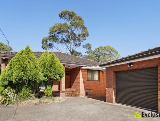 20B Markey St, Guildford, NSW, 2161